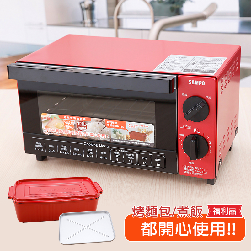 SAMPO 聲寶10L多功能烘培烤箱KZ-SA10,限時5.3折,請把握機會搶購!
