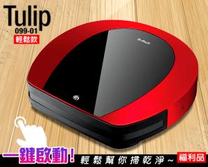 EMEME 掃地機器人吸塵器 Tulip 099-01輕鬆款,限時4.3折,請把握機會搶購!