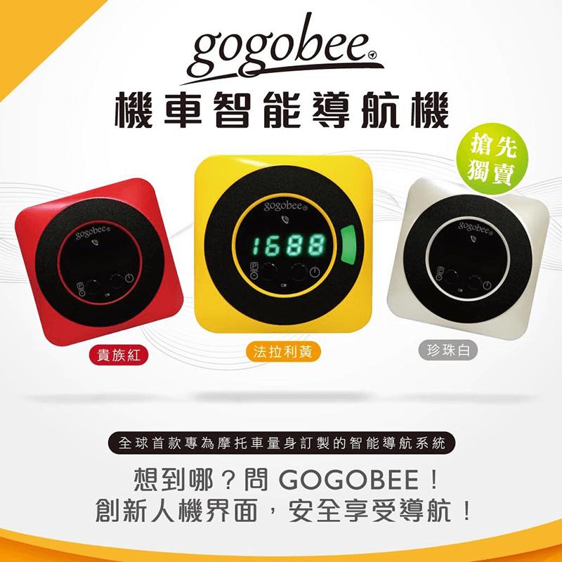 gogobee 防水機車智能路徑導航機(CA801),今日結帳再打85折!