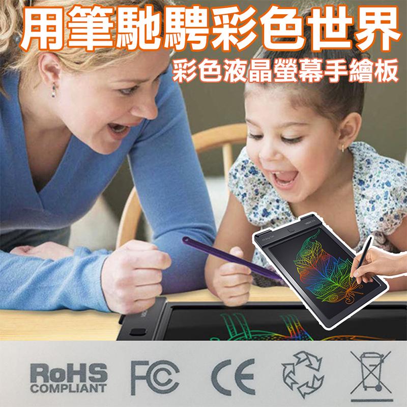 VSON第三代LCD液晶電子手寫板(WP9313/WP9310),今日結帳再打85折