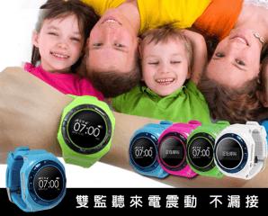 兒童長輩智慧定位手錶,限時5.9折,今日結帳再享加碼折扣