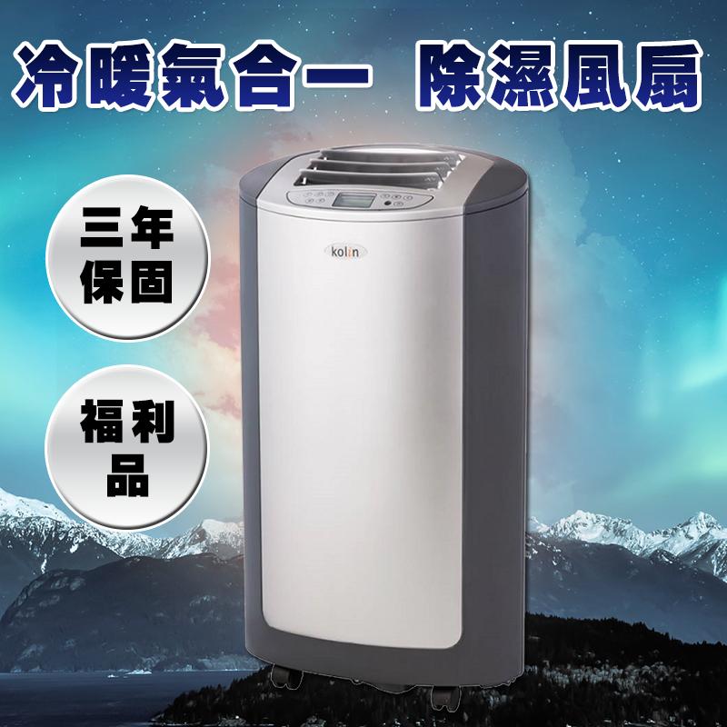 Kolin 歌林兩用移動式冷氣空調KD-301M03,限時5.3折,請把握機會搶購!