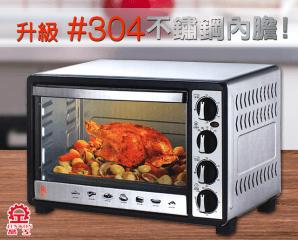 晶工全不鏽鋼雙溫控烤箱(JK-7303),今日結帳再打85折