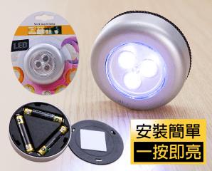 萬用按壓式超亮LED燈,限時1.5折,今日結帳再享加碼折扣