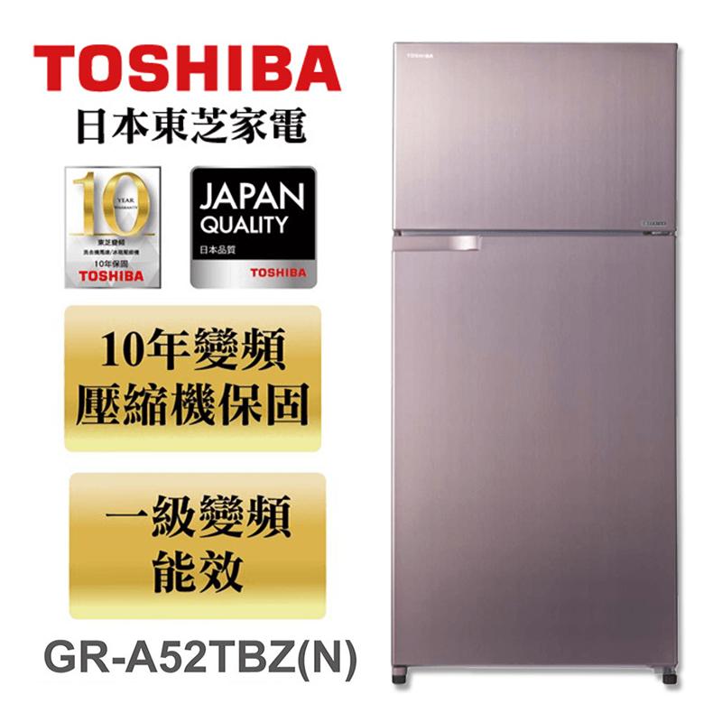 TOSHIBA东芝473L节能变频电冰箱GR-A52TBZ(N),限时7.8折,请把握机会抢购!