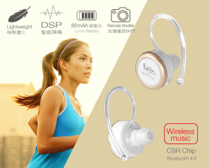 輕量兩用耳塞式藍芽耳機,限時7.4折,今日結帳再享加碼折扣