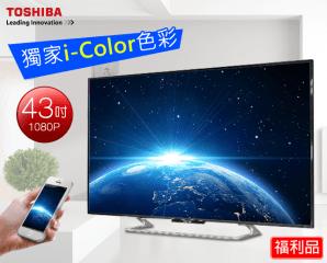 TOSHIBA 43吋液晶顯示器,限時5.3折,今日結帳再享加碼折扣