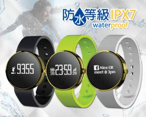 進階款健身防水智慧手錶,限時3.7折,今日結帳再享加碼折扣