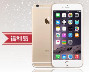 iPhone6S PLUS 16G,限時6.7折,今日結帳再享加碼折扣