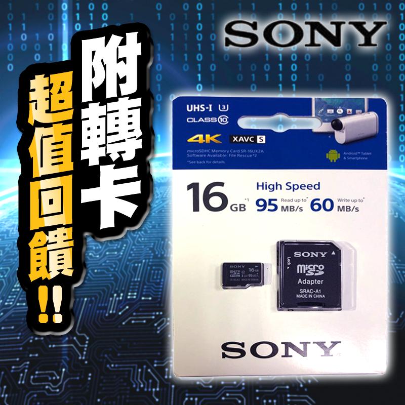 索尼sony頂規超急速記憶卡SR-16UX2A,限時5.7折,請把握機會搶購!