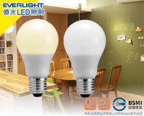 億光8W高效省電LED燈泡,限時5.3折,今日結帳再享加碼折扣