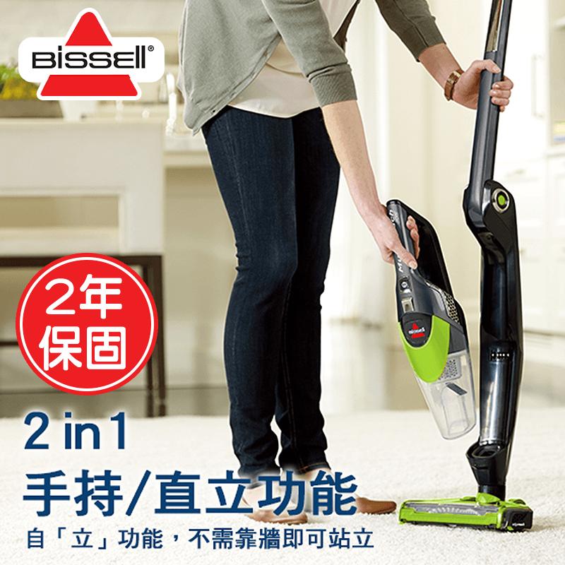 【Bissell 必勝】縫隙剋星吸塵器,限時4.4折,請把握機會搶購!