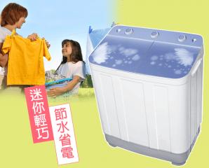 金貝貝3.8KG雙槽洗衣機,限時6.7折,今日結帳再享加碼折扣