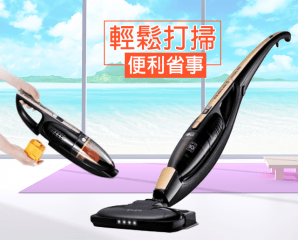 LG無線二合一直立吸塵器,限時7.4折,請把握機會搶購!