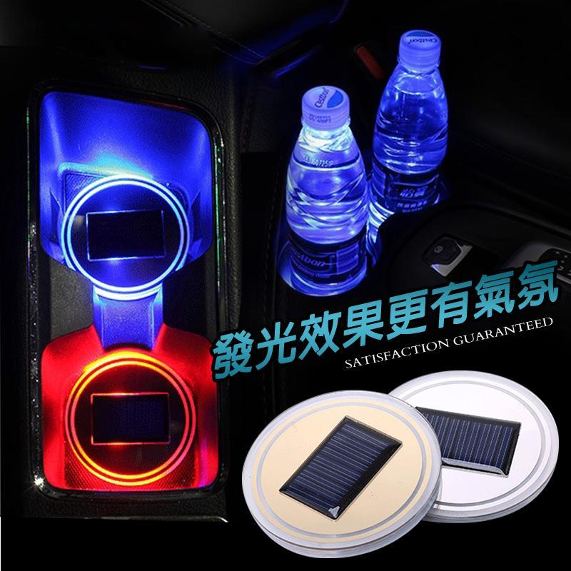 太陽能汽車LED水杯墊,限時破盤再打82折!