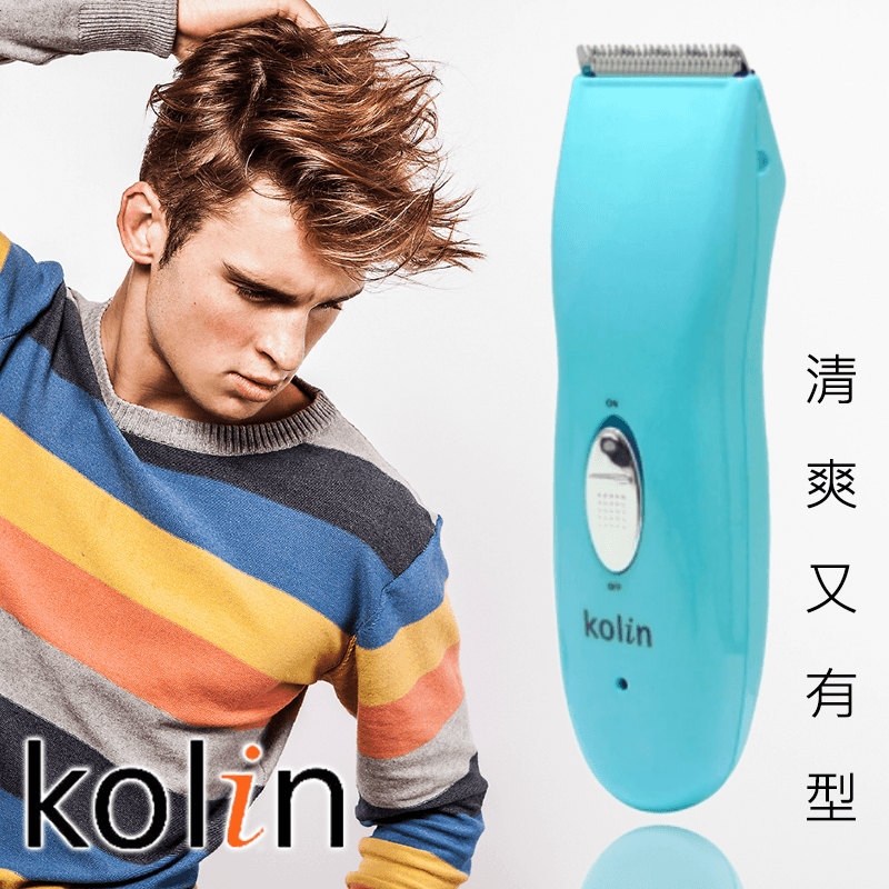 Kolin歌林專業兩用無線理髮器,限時破盤再打82折!