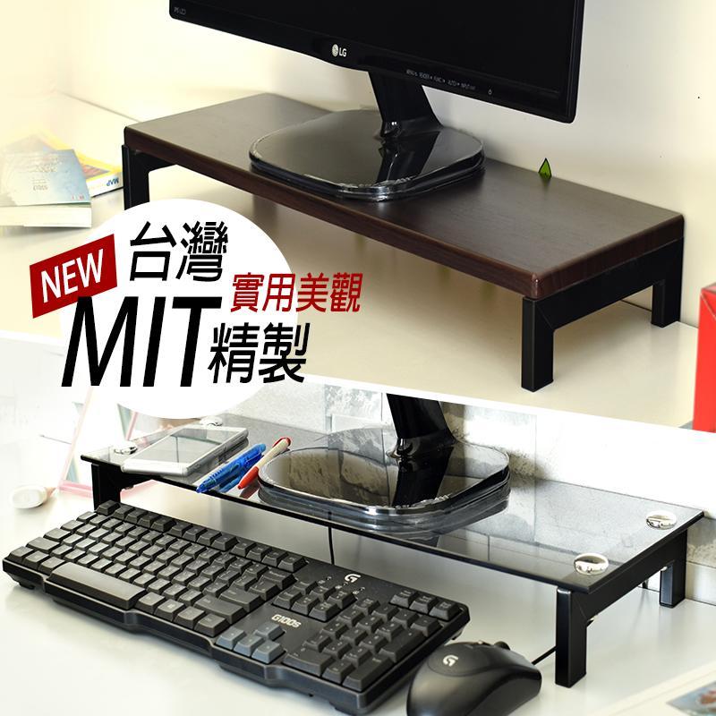 台灣製簡約高質感螢幕架,今日結帳再打85折!