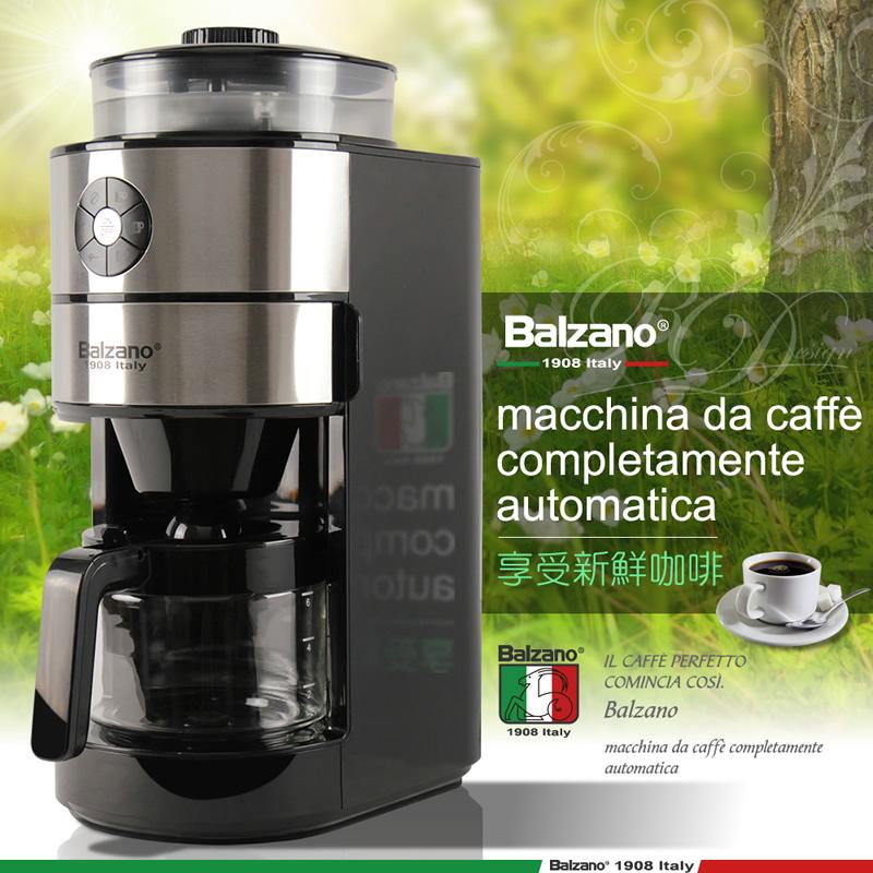 義大利Balzano全自動研磨咖啡機BZ-CM1106,今日結帳再打85折!
