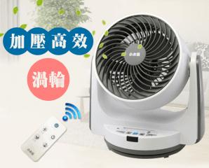 小太陽3D立體擺頭風扇TF-868,限時5.6折,請把握機會搶購!