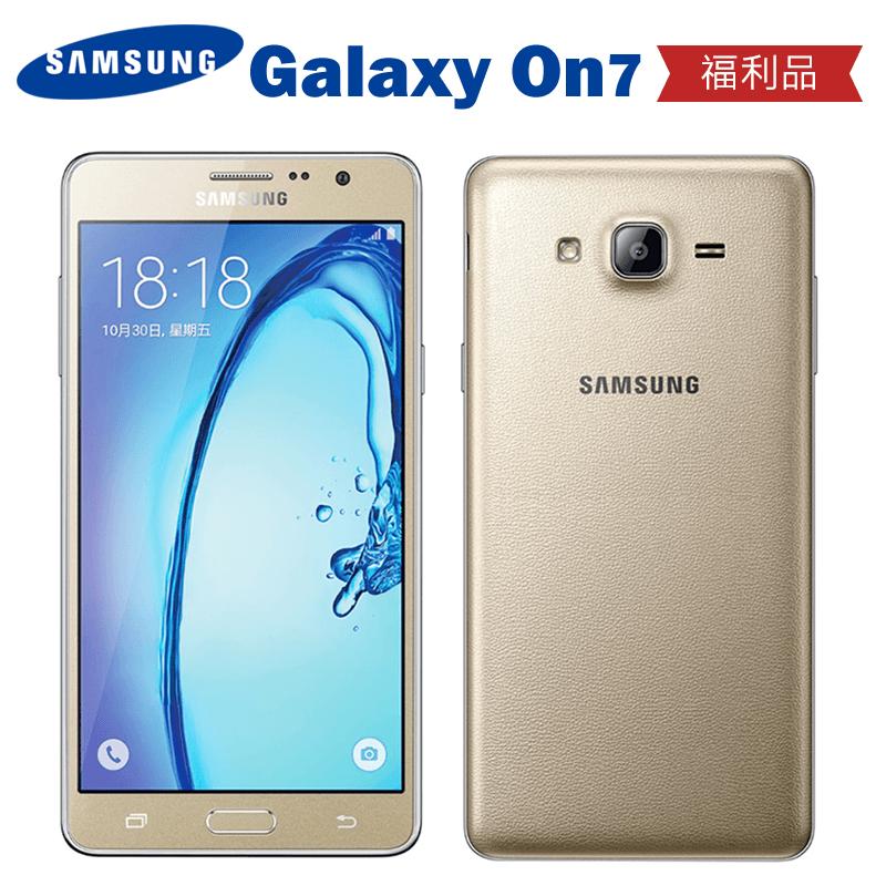 福利品三星SAMSUNG GALAXY ON7智慧型手機,限時5.6折,請把握機會搶購!