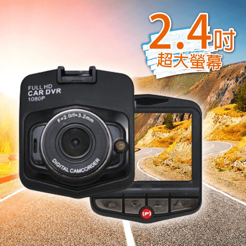 CARSCAM 行走天下高清1080P行車紀錄器N7,今日結帳再打85折!
