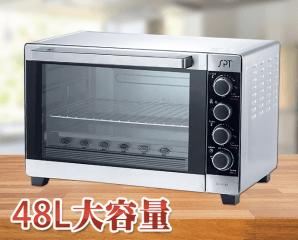 尚朋堂旋風雙溫控烤箱,限時7.1折,今日結帳再享加碼折扣