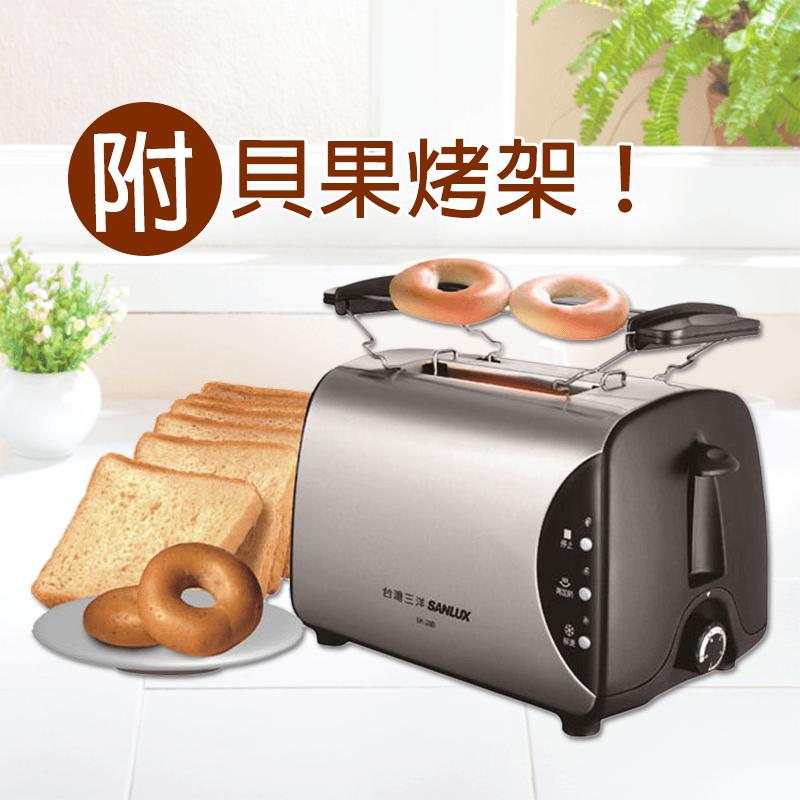 SANLUX五段多功能麵包機,今日結帳再打85折!