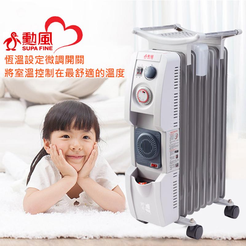 勳風智能恆溫葉片電暖器HF-2208/HF-2212,今日結帳再打85折