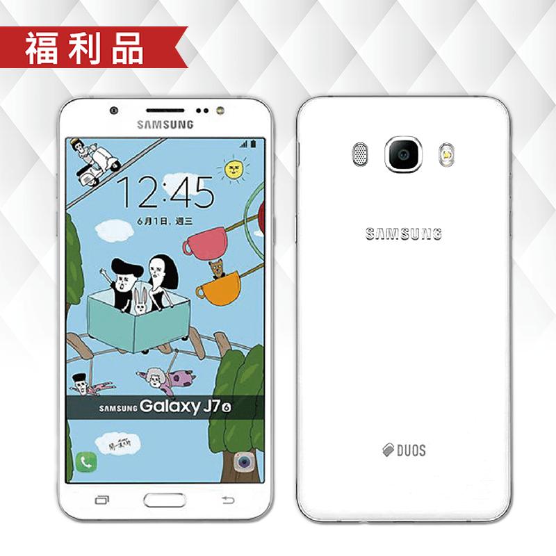 SAMSUNG J7八核智慧手機,限時4.9折,請把握機會搶購!