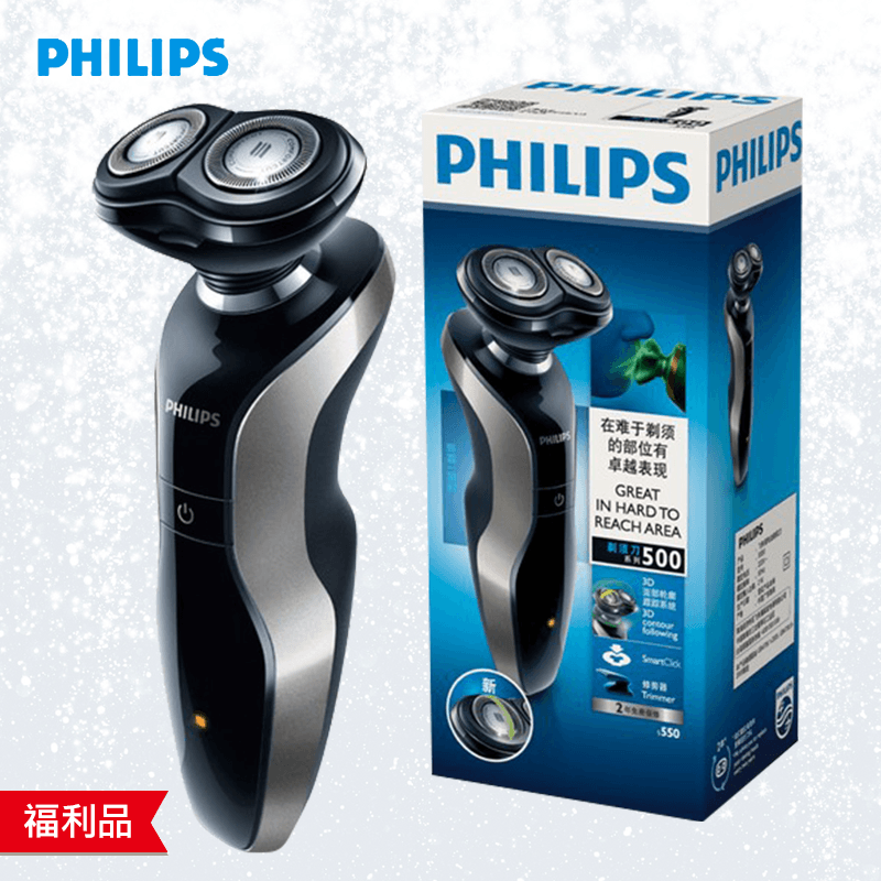 PHILIPS飛利浦雙刀頭水洗電鬍刀S550,限時破盤再打82折!