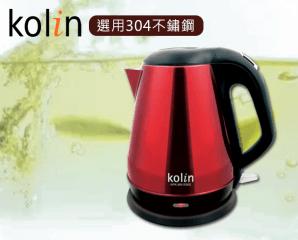 kolin歌林(KPK-MN1506S)晶彩不銹鋼快煮壺,今日結帳再打85折