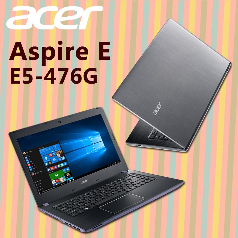 ACER宏碁E5-476G 14吋筆電,限時9.6折,請把握機會搶購!