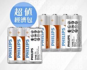 飛利浦3號4號電池超值組,限時5.0折,今日結帳再享加碼折扣