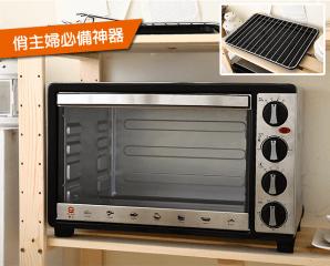 Jinkon晶工牌30L大烤箱JK-630,限時4.5折,請把握機會搶購!