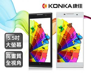 【康佳 KONKA】(W990U) 四核心智慧型手機,限時6.5折,請把握機會搶購!