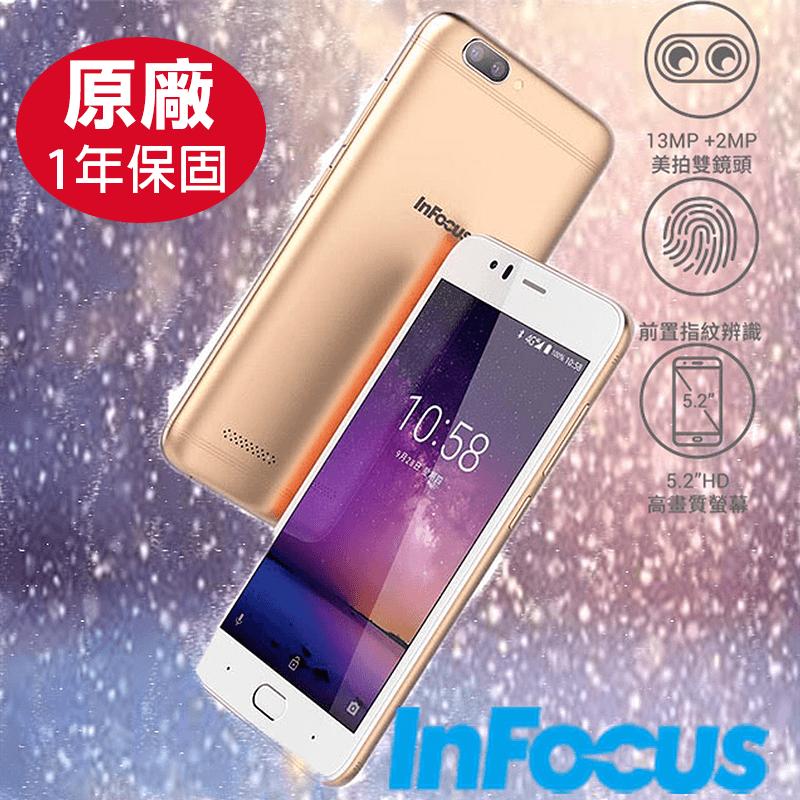 InFocus A3四核智慧手機,限時5.0折,請把握機會搶購!