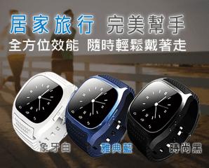觸控式智能通話藍芽手錶,限時3.7折,今日結帳再享加碼折扣