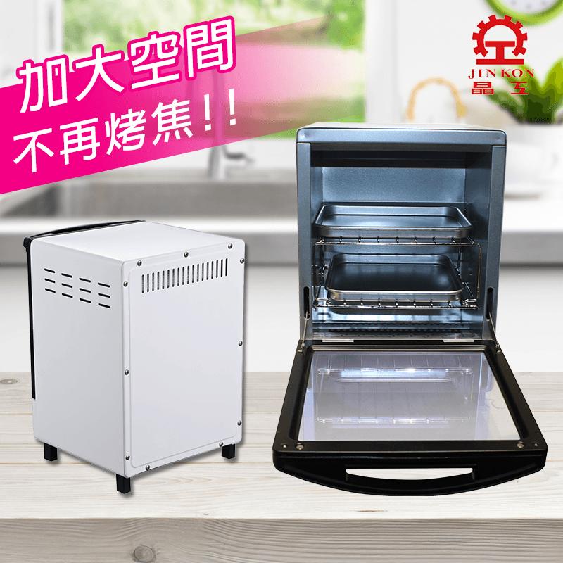 Jinkon晶工牌12L迷你電烤箱JK-612,限時4.5折,請把握機會搶購!