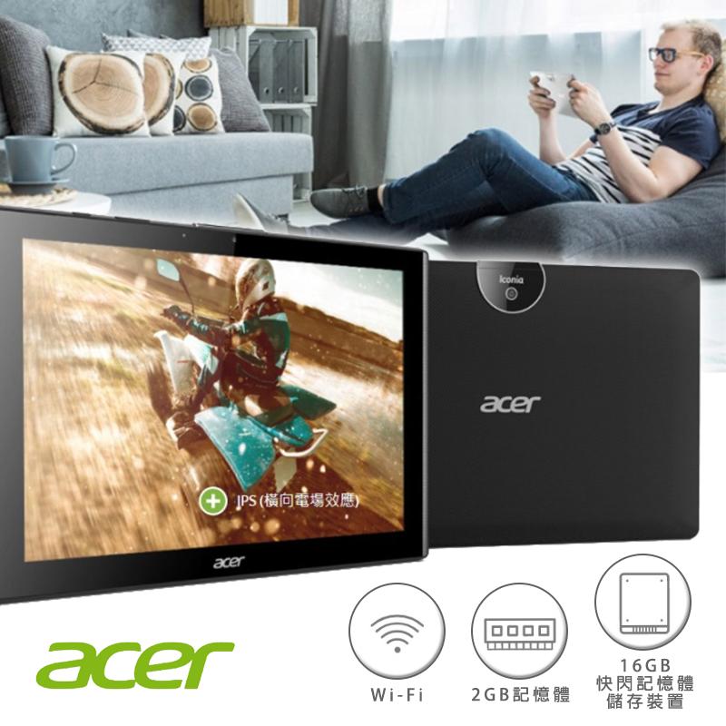 ACER宏碁10吋FHD四核心平板B3-A40 FHD,限時6.9折,請把握機會搶購!
