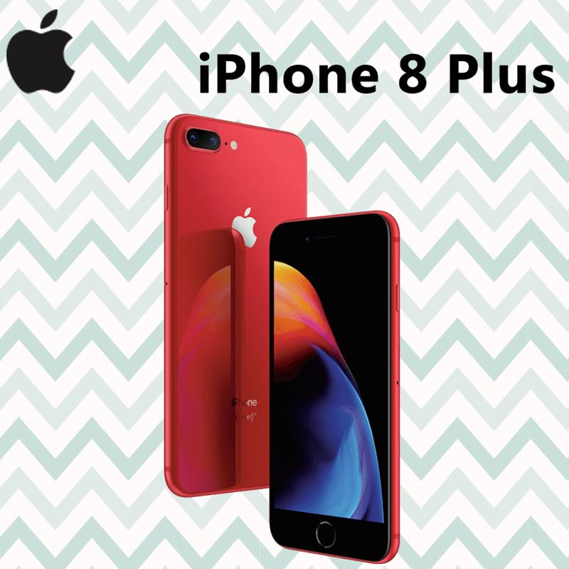 Apple  iPhone8 紅色智慧型手機,本檔全網購最低價!