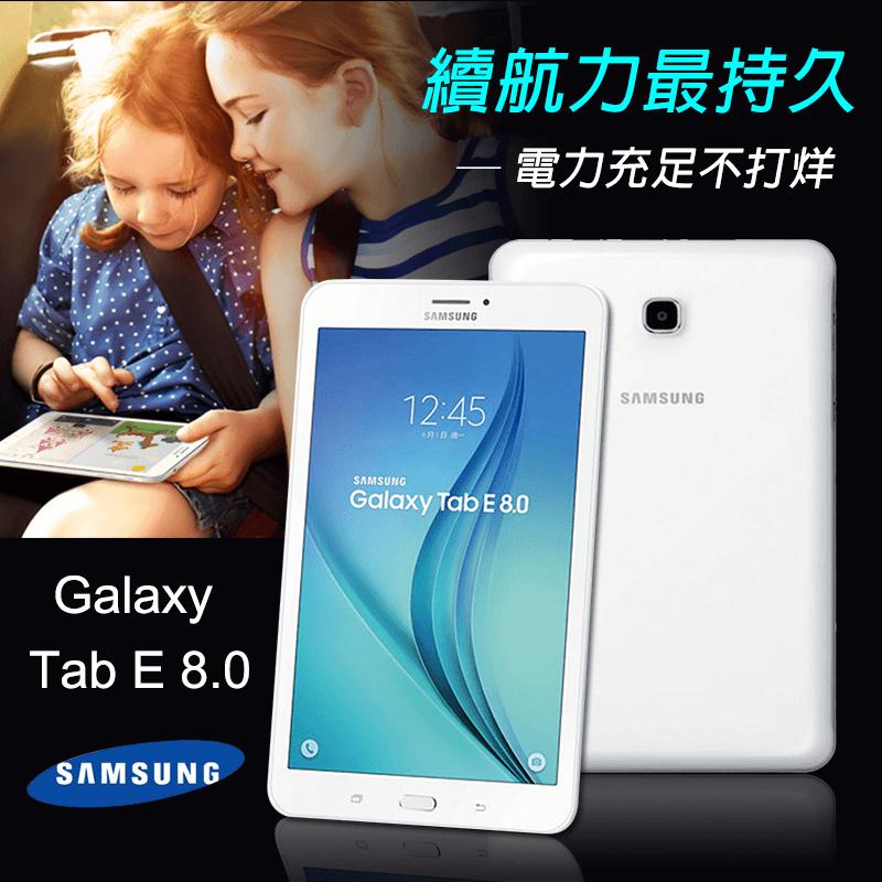 三星Galaxy Tab E高續航可通話平板,限時5.5折,請把握機會搶購!