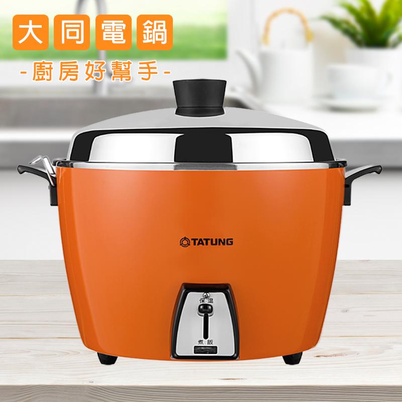 Tatung大同10人份不鏽鋼電鍋組TAC-10L-NCR,本檔全網購最低價!