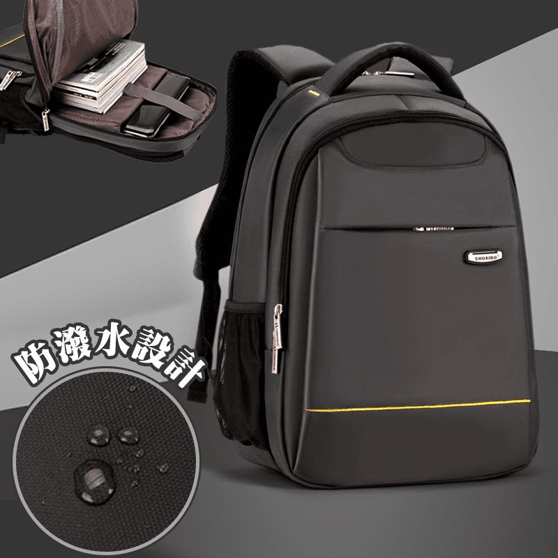 SHUAIBO商務筆電防震多功能背包,今日結帳再打85折!