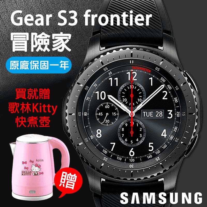 三星Samsung GearS3智慧手錶,限時7.9折,請把握機會搶購!