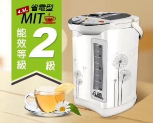台灣製節能電動熱水瓶,限時7.3折,今日結帳再享加碼折扣