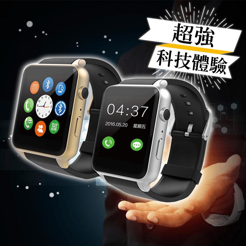 升級新強款藍牙智慧手錶,限時破盤再打82折!
