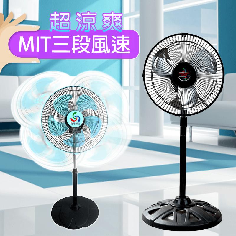 金展輝廣角對流超涼風扇AB-1211/ -1411/A-1611,限時4.1折,請把握機會搶購!