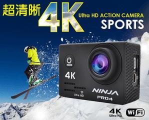 4K運動攝影行車紀錄器,今日結帳再打85折