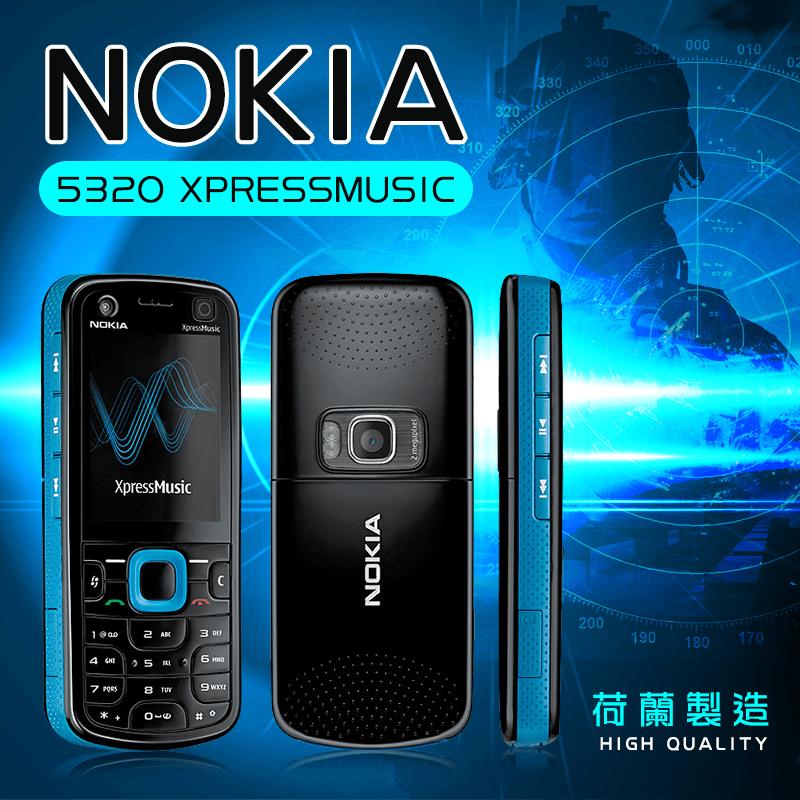 Nokia 5320 XpressMusic頂級軍人機,今日結帳再打85折