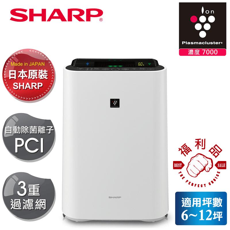 SHARP日本夏普空氣除菌清淨機KC-JD50T-W,限時5.6折,請把握機會搶購!